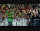 2014 FIFAワールドカップ 表彰式