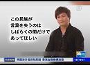 【新唐人】中国当局 大胆発言作家の微博を削除
