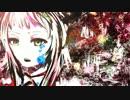 【GUMI】LOST WORLD【オリジナル】
