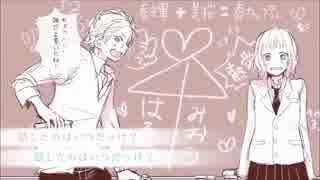 【やっちゃん】初恋の絵本-another_story-