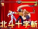 【MUGEN】 第惨事ヒャッハー!10割だぁー!鬼畜ランセレサバイバル Part7
