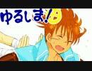 【会話つき】ゆるしま!27(大会編)【