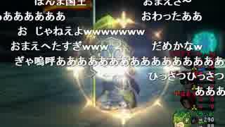 【DQX】ラグナ国王のドラゴンガイア強2人