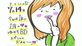 井口裕香のむ~~~ん ⊂( ^ω^)⊃ 第198回(2014.07.14)【動画付き】