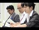 第2回 平成26年度行政事業レビューに係る外部有識者会合 (平成26年7月14日)