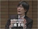 【正論トークライブ】日本を移民国家にしてよいのか[桜H26/7/15]