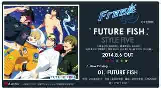 TVアニメ『Free!-Eternal Summer-』ED主題