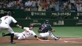 鈴木尚広 サヨナラを呼びこむ走塁&スライディング