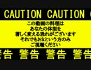 【カロリーの暴力】裏・チーズバーグドリア【取り扱い注意】