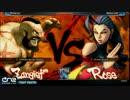 【日本語実況】EVO2014 Losers ベスト4 Snake Eyez  vs Louffy
