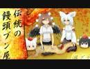 【ポケモンXY】あややややっとブースター杯潜入記4【ゆっくり実況】