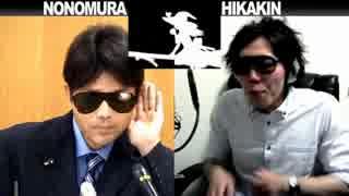 野々村 VS ヒカキン ボイパ対決 Bad Apple!!