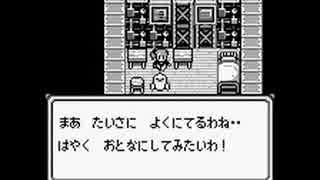 SaGa2秘宝伝説~まったく、モンスターは最高だぜ!!~その5