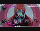 【beatstream】 リズの内心革命【beast】