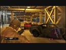 【PS4】WATCH DOGS part23【プレイ動画】