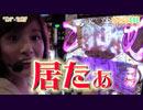 パチスロ【カブトムシ昆虫記】 #5 プラス収支で実戦を終えよ!! 後編