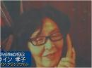 【言いたい放談】WCサッカーの因縁と仁義なき国際情報戦[桜H26/7/18]