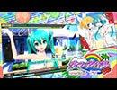 【初音ミク】2014年7月配信楽曲 第二弾をちょっとプレイしてみた【Project DIVA Arcade】