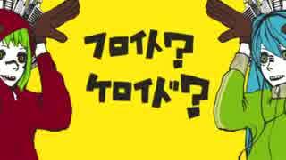 【TAMA】マトリョシカ【歌ってみた】