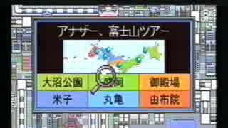 友人と4人で日本を特急で旅行するよ②