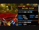 【MH4】最強のハンターは誰か!?カオス4人衆が実況!藍より蒼き、空の王者編