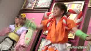 【踊ってみた】夏フェス☆マーチングパレー