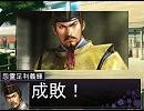 続・横島忠夫が幻想入り10「暴れん坊将軍」