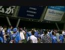 【試合後突然のランサムの応援】オールスター2014西武ドーム