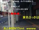 暗黒放送Q灼熱地獄東京~青森まで自転車で700キロタイムトラ...