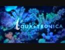 【初音ミク】「Aquatronica 電影水族館」【オリジナル曲MV】楽曲DL可!