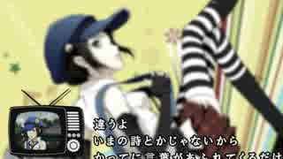 てんぱりマリー3分クッキング【ペルソナ