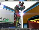robocraftに残る脅威の残滓【DARIUS】