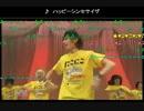 【踊ってみた】ハッピーシンセサイザ【ニ