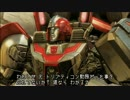 Transformers: Rise of the Dark Spark プレイ動画 日本語字幕付き Part14