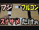 【あなろぐ部】記憶力と論理の勝負!「アルゴ」を実況01