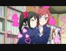 【にこまき】Won(*3*)Chu KissMe!【MAD】
