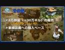 FF14 第16回プロデューサーレターライブ 6/8
