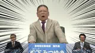 みつゆきフォークトロニカ feat. 野々村竜太郎, 内田裕也, マック赤坂 & V.A.
