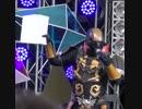 【笑劇】仮面ライダー鎧武ショー おみやげは。。。【Vine】
