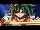 遊☆戯☆王ARC-V (アーク・ファイブ) 第8話「遊勝塾の危機!! LDS(エルディーエス)襲来」