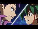 遊☆戯☆王ARC-V (アーク・ファイブ) 第9話「星々の裁き! エクシーズ使い「志島北斗」」