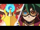 遊☆戯☆王ARC-V (アーク・ファイブ) 第13話「魔導賢者ガリレイ、ケプラー」