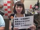 ニコジョッキー杯 大喜利キング2013 #12
