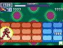 フリー対戦 【ロックマンエグゼ6】ネット対戦【マスターズクラス】