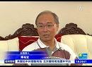 【新唐人】台湾人企業家 元部下救出のために奔走