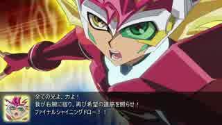 【幻想入り】 遊戯王CrossⅡ No.20-B