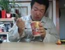 日清 とんがらし麺 激辛海鮮味 試食レビュー