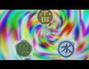 遊☆戯☆王デュエルモンスターズ #20「三神合体!ゲートガーディアン」