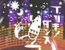 【歌え!】ブリキノダンス/DIVELA REMIX@歌ってみた