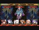 【迷宮探索ドラゴンプリンセス】VSエル戦【からくり館:超獄級】